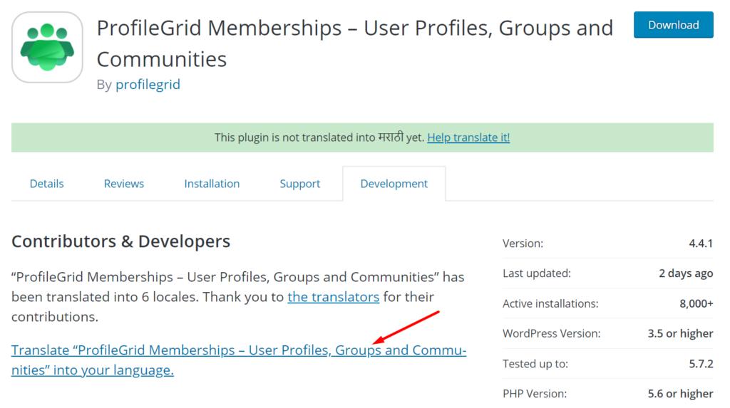 Translate plugin - ProfileGrid